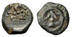 "Ancient Coins - Hasmonean Kingdom: Alexander Jannaeus AE Prutah ""Star & Anchor in Circle"" Rare"