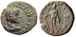 "Ancient Coins - Kushan Empire: Kujula Kadphises AE Tetradrachm ""Hermaios & Herakles"" VF"