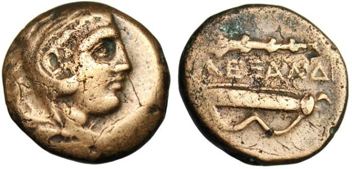 "Ancient Coins - Alexander III The Great ""Bow, Quiver & Club ALEXAND Between"" Rare Variant"