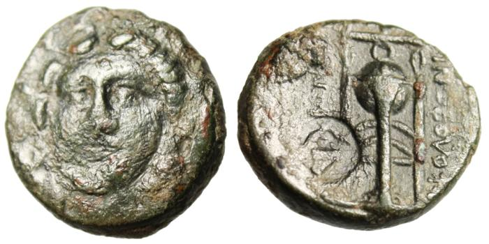"Ancient Coins - Ionia, Kolophon AE17 ""Apollo Facing & Tripod, Lyre Countermark"" Scarce nEF"
