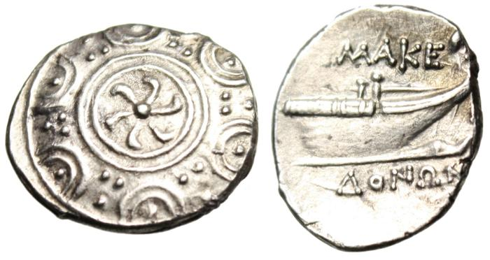 "Ancient Coins - Macedonia, Autonomous Under Philip V Silver Tetrobol ""Shield, Wheel, Prow"" EF"