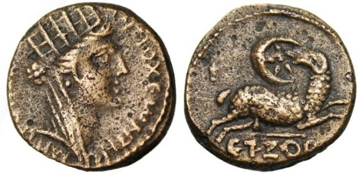 """Ancient Coins - Syria, Antioch Autonomous """"Tyche & Ram Star Bethlehem"""" Hadrian RARE"""