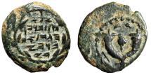 Ancient Coins - Hasmonean Judea: John Hyrcanus I AE Prutah Meshorer Group D Beautiful & Complete