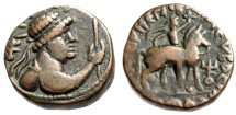 "Ancient Coins - Kushan King of India: Vima Takto (Soter Megas) ""Bust Holding Spear & Horseback"""