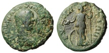 "Ancient Coins - Diadumenian AE22 ""Athena Spear & Shield"" Thrace Byzantion (Byzantium) Very Rare"