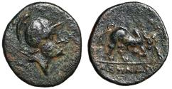 "Ancient Coins - Caria, Tabae AE16 ""Young Warrior Helmeted & Humped Bull"" Scarce Good VF"
