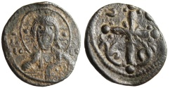 "Ancient Coins - Time of Nicephorus III AE Follis ""Facing Christ With Gospels & Latin Cross"" nVF"