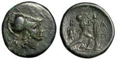 "Ancient Coins - Macedonian King: Antigonos II Gonatas AE20 ""Athena & Pan Erecting Trophy"" aVF"