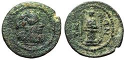 "Ancient Coins - Ionia, Teos AE19 ""Silenus / Closed Cista, Bacchic Mask & Spear"" Rare"