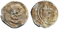 """Ancient Coins - Roman Egypt Lead Tesserae """"Facing Nilus Portrait & Reclining"""" Extremely Rare"""