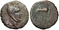 "Ancient Coins - Pontos, Amisos AE25  ""Perseus, Phrygian Cap & Pegasus"" Mithradates VI gVF"