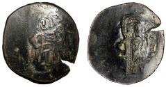 """Ancient Coins - Latin Rulers of Constantinople """"Michael Archangel & Emperor"""" Rare Unclipped gVF"""
