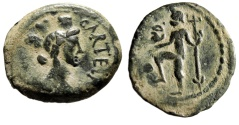 """Ancient Coins - Spain, Carteia AE23 """"Turreted Tyche & Neptune, Trident & Dolphin"""" gF Desert"""