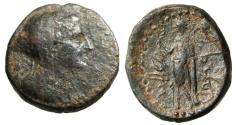 "Ancient Coins - Phoenicia, Marathos AE23 ""Bernike II & Marathos mrth"" Scarce"