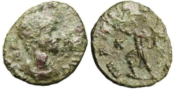 "Ancient Coins - Claudius II AE Ant. ""MARS PACIFERO Mars"" RIC 72"