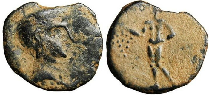 "Ancient Coins - Spain, Osset AE25 ""Nude Male Figure With Grapes"" RARE"