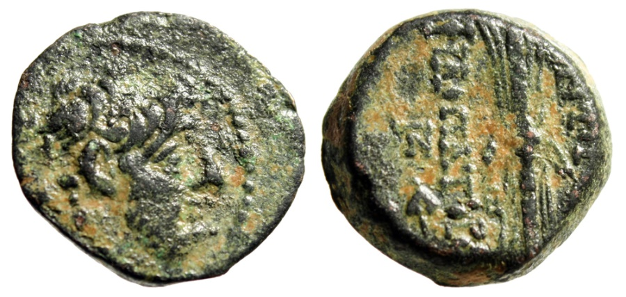 "Ancient Coins - Antiochus IX Philopator (Seleucid) AE18 ""Thunderbolt, Ivy Leaf Control"" gVF"