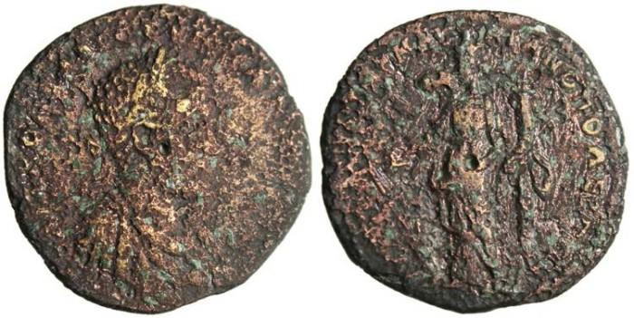 "Ancient Coins - Macrinus AE25 ""Homonia"" Moesia, Marcianopolis Mint 217-218 AD"
