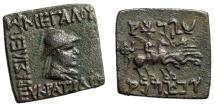"Ancient Coins - Baktrian Kingdom Eukratides I AE Square 4 Units ""Helmeted Bust & Dioskouroi"" gVF"