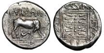 """Ancient Coins - Illyria, Dyrrhachium AR Drachm """"Cow Suckling & Stellate"""" Kteson & Kurbasos Rare"""