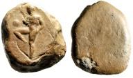 "Ancient Coins - Ancient Greek Uniface Lead (PB) Seal ""Figure Jubilant Dance"" 26mm 26.30g Rare"