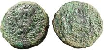 "Ancient Coins - Time of Augustus ""Silenos & City Gate"" Spain, Emerita Extremely Rare RPC 10"