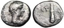 "Ancient Coins - Hadrian Silver AR Hemidrachm ""Club of Hercules, ET-Delta"" Caesarea 120-121 AD"