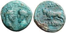 """Ancient Coins - Marcus Aurelius & Lucius Verus AE23 """"Bull Leaping"""" Phoenicia Arados Aradus RARE"""