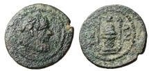 "Ancient Coins - Ionia Teos Pseudo-Autonomous Issue ""Closed Cista Mystica, Spears"" Extremely Rare"
