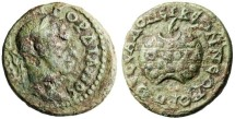 """Ancient Coins - VF Gordian III AE24 """"Prize Urn, PVTHIA"""" Macedonia Thessalonica Scarce"""