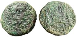 """Ancient Coins - Time of Augustus """"Silenos & City Gate"""" Spain, Emerita Extremely Rare RPC 10"""