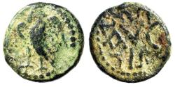"Ancient Coins - Augustus AE14 of Berytos Phoenicia: Silanus, Legate ""Eagle & AVG Name"""
