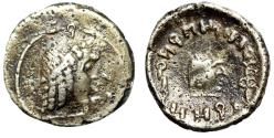 "Ancient Coins - Himyarites AR Scyphate Quinarius Arabia Felix ""Male Head in Torc & Small Head"""