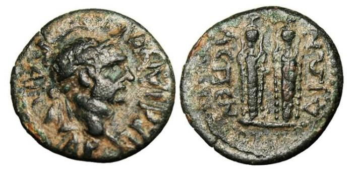 "Ancient Coins - Trajan, AE20 ""Two Cultus Statues"" Pamphylia, Aspendus Rare VF"