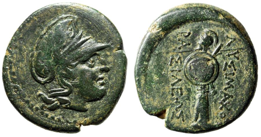 "Ancient Coins - King of Thrace: Lysimachos AE23 ""Phrygian Helmet Male & Trophy of Arms"" gVF"