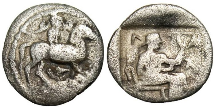 "Ancient Coins - Thessaly, Larissa AR Trihemiobol ""Horse & Nymph Seated"" SNG Cop 91"
