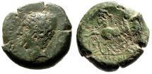 "Ancient Coins - Samnium (Southern Italy), Aesernia AE Obol ""Vulcan & Jupiter in Biga"" aVF"