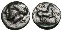 "Ancient Coins - Troas, Gargara AE10 ""Apollo Left & Horse Galloping"" 4th Century BC Rare Variant"