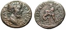 "Ancient Coins - Septimius Severus AE20 ""Herakles Strangling Nemean lion"" Moesia Markianopolis"