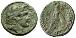 "Ancient Coins - Koinon, Macedonia Pseudo-Autonomous ""Head of Alexander III The Great & Athena"""