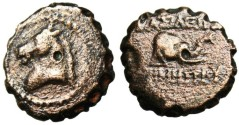 "Ancient Coins - Seleukid Kingdom: Demetrios I ""Horse & Elephant Head"""