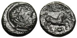 "Ancient Coins - Alexander III The Great AE16 ""Apollo & Horse Prancing, Boeotian Shield"""