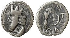 """Ancient Coins - King of Persis: Namopat (Nambed) AR Drachm """"Standing With Crescent & Star"""""""