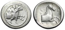 "Ancient Coins - Thessaly, Trikka AR Hemidrachm ""Hero Thessalos & Horse Forepart"" VF"