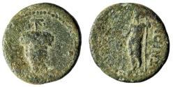 """Ancient Coins - Ionia, Teos Pseudo-Autonomous Issue """"Bunch of Grapes & Dionysos"""" Rare"""