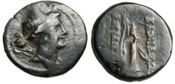 """Ancient Coins - Demetrios I AE14 """"Artemis / Bow & Quiver"""" Rare Un-Serrated Type"""