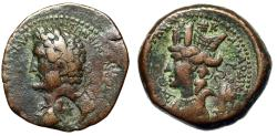 "Ancient Coins - Antoninus Pius AE26 of Laodicea ad Mare ""Countermark; Female Bust & Tyche"""
