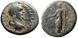 "Ancient Coins - Septimius Severus AE25 ""Hera ? Standing"" Koinon of Macedonia Macedon Scarce"