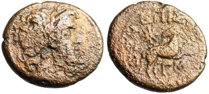 "Ancient Coins - Syria, Antioch Under Roman Rule AE20 ""Ram, Star of Bethlehem"" BMC 4296 Rare"