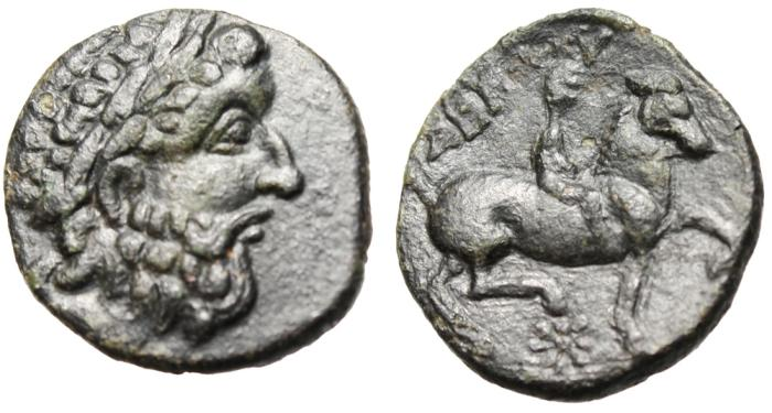 "Ancient Coins - Kingdom of The Odrysai (Thrace): King Seuthes III ""Zeus & Horseman"" Choice EF"